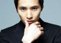 Won Bin Plastic Surgery Before After