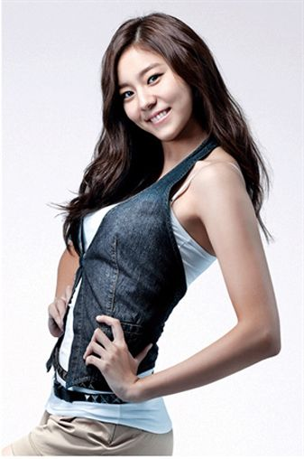 Uee Plastic Surgery Before After